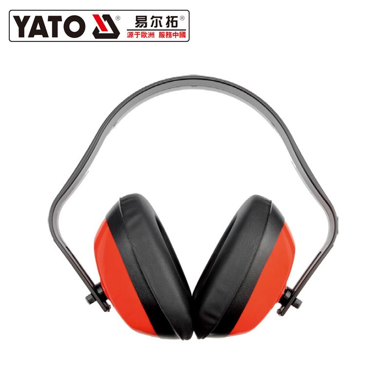 [易尔拓 工业用防噪音头戴式耳] накладка [ 隔音耳机YT-7463]