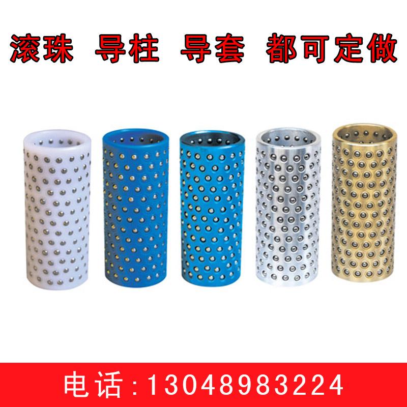 Пластиковая шариковая втулка стандартный Набор из бисера с предварительной бусиной
