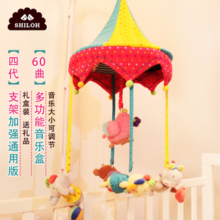 Korean baby toys music box rotating bed bell music bed hanging plush fabric newborn crib toys