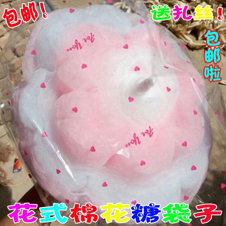 Фантазии хлопок конфеты сумки вата обертки оптовый пакет хлопок конфеты в пластиковые пакеты для отправки перевязку