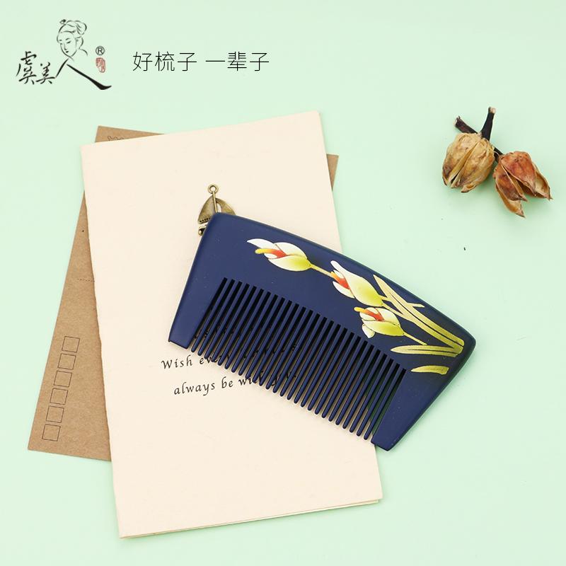 虞美人 天然水黄杨木漆艺梳子礼盒 《马蹄莲》  送老婆生日礼物