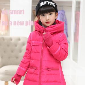 童装女童羽绒服儿童羽绒服中长款中大童女孩冬装韩版连帽加厚外套