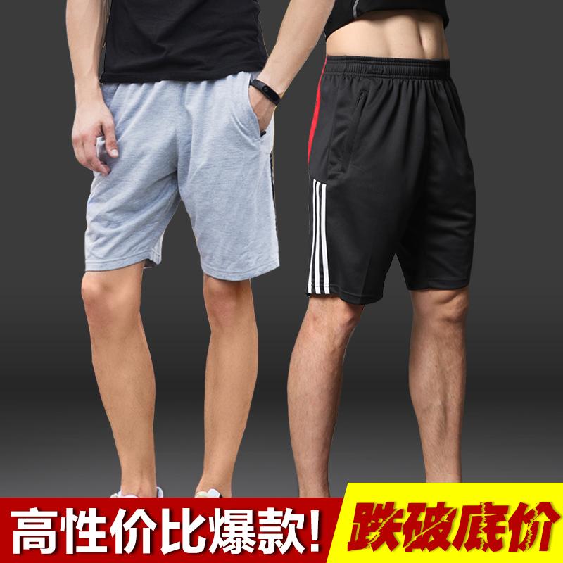 短褲 男 籃球三杠寬鬆跑步速幹籃球健身訓練褲五分褲透氣