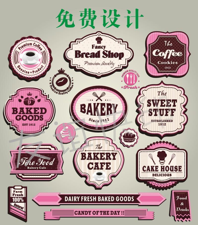 彩色不干胶标签印刷设计LOGO商标贴定做异形烘焙蛋糕点心贴纸定制
