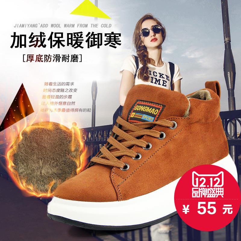 Плюс m 2015 зимние замшевые Женская обувь прошнурована и овец шерсть теплые ботинки, туфли на платформе и старых студентов Пекине женской обуви