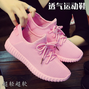 夏季新款运动鞋女鞋休闲跑步鞋透气网鞋韩版平底网面学生百搭单鞋图片