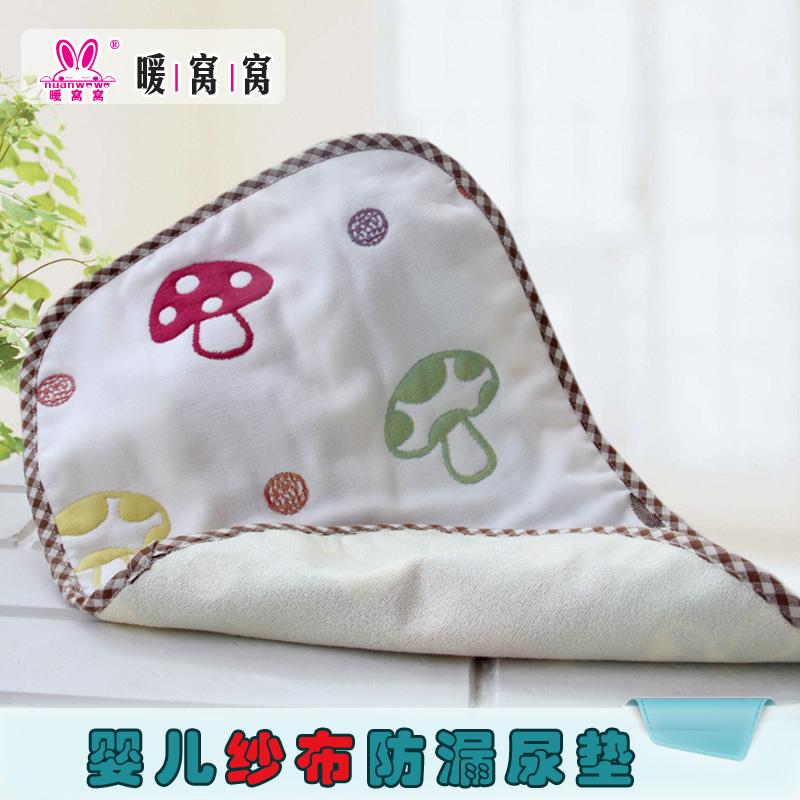 暖窩窩嬰兒紗布隔尿墊新生兒6層紗純棉防漏墊初生兒防水隔尿床墊
