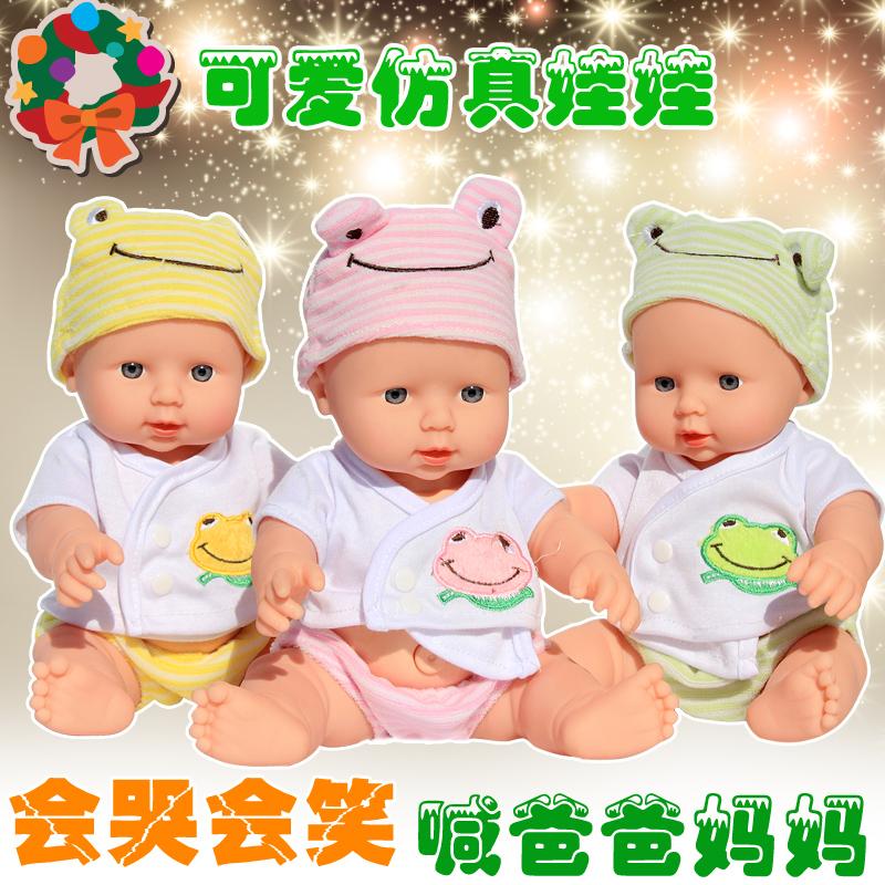 兒童玩具仿真嬰兒娃娃會說話的洋娃娃 軟膠寶寶家政早教女孩正品