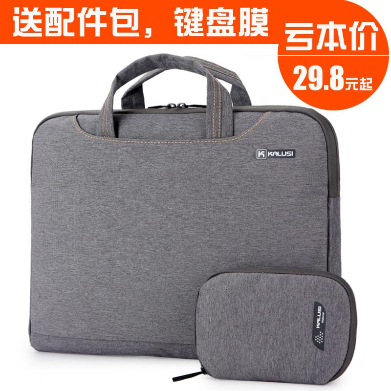 蘋果筆記本macbook13 15.6 14寸13.3air12手提電腦內膽包男女pro