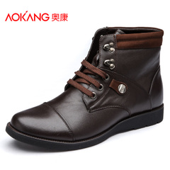 Aucom fall men's casual shoes high at high genuine leather strap men shoes-mail