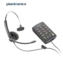 Plantronics Huibin Special Force t110 telephone headset customer service phone head wearing headset dial
