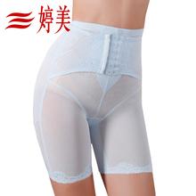 婷美薄款高腰顯瘦塑身褲束腰收腰收腹提臀內褲女士蕾絲塑形美體褲圖片