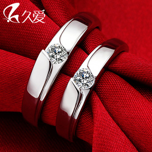 Female long love silver rings 925 silver couple rings for men rings silver couple rings free lettering tail ring