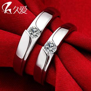久爱925银戒指女情侣戒指男士银对戒子尾戒银情侣指环免费刻字