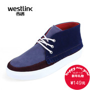 Westlink/New West winter casual contrast color leather strap men boots 00631935 GZBJ