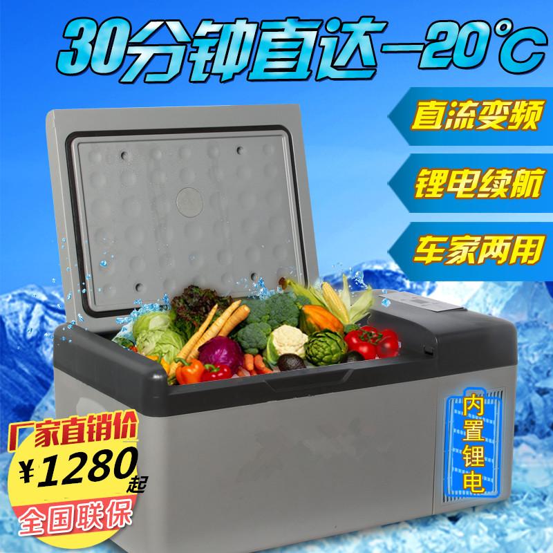 买三送一MJ美购车载冰箱制冷压缩机式车家两用迷你小冰箱恒温冷冻冷藏箱