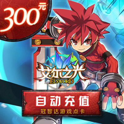 Giant all-in-one card 300 yuan 30000 point card / El Zhiguang point card / Xianxia world point card ★ automatic recharge