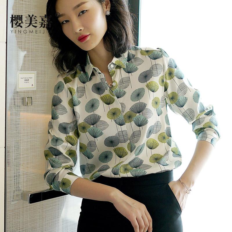 【清仓】春夏新款重磅真丝衬衫女桑蚕丝上衣时尚气质印花宽松衬衣