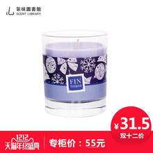Аромапродукты > Ароматические свечи.