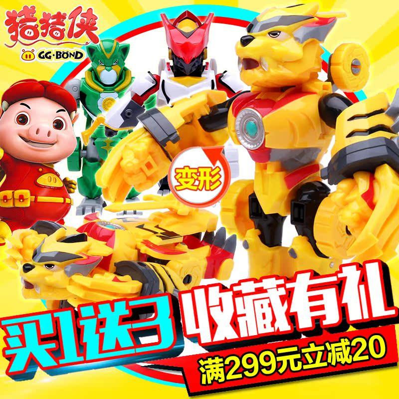豬豬俠玩具五靈守衛者變形酷炫變勇士變形機器人全套男孩兒童玩具