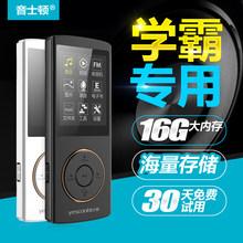 Плееры MP3/MP4, iPod, диктофоны.