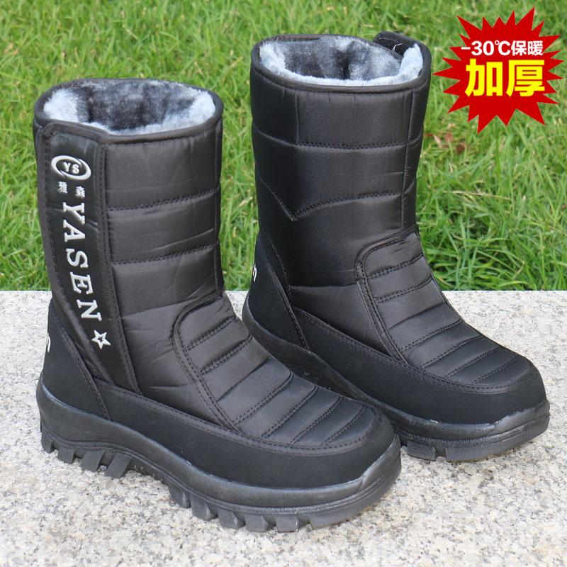 Мужская снега сапоги, Сапоги зимние водонепроницаемые утолщена и бархат платье мужчин сапоги теплая Обувь мужская обувь Великобритании высокий