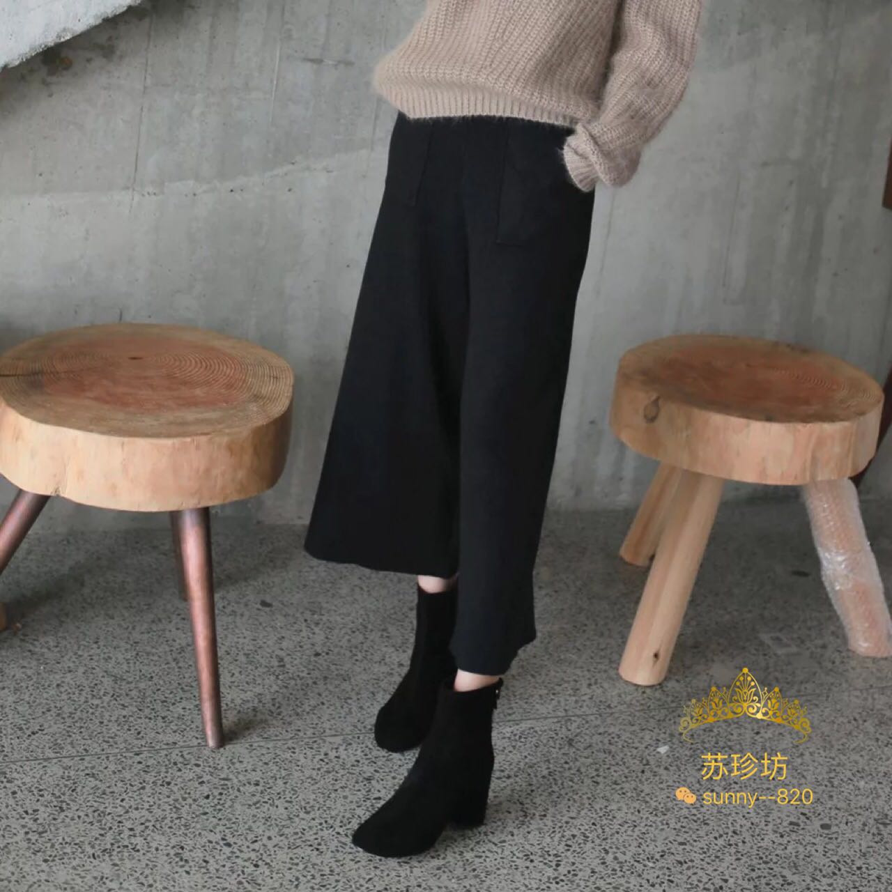 Su Zhenfang autumn and winter double pocket soft knitted cashmere skin friendly comfortable trousers and wide leg pants