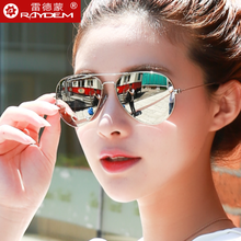 New Polarized Sunglasses, Female Sunglasses, Men's Trendy, Round Face, Ultraviolet Protective Night Vision Glasses for Driving