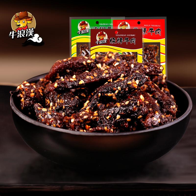 重庆特产 牛浪汉牛肉干 麻辣、烧烤、泡椒 60gx9袋 四川零食小吃