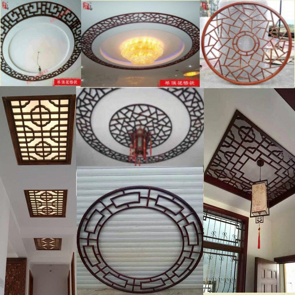 东阳木雕圆形吊顶木格异形灯罩格子灯盘镂空棚顶格栅餐厅吊顶装饰