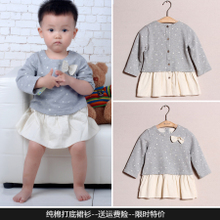 Baby render skirt autumn/winter 1-2-3-4 2015 han edition child autumn clothes coat female fashion