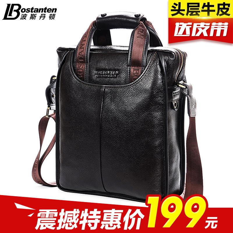 Bosidandun сумка мужчины коровы кожа сумка сумка кожа Бизнес портфель мужчин Случайные вертикальные сумка