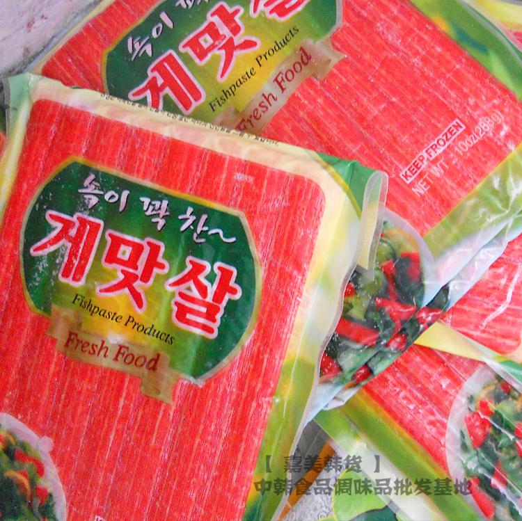 日韩寿司料理 紫菜包饭用蟹柳 蟹肉棒模拟蟹肉棒鱼糜鲜美肉厚实