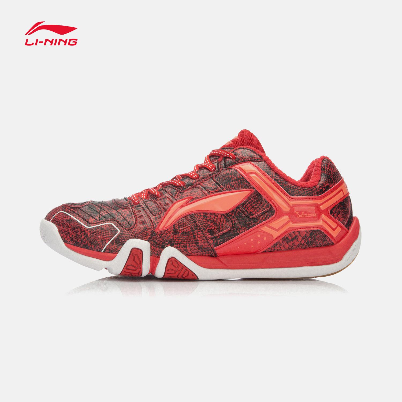 Li ning бадминтон обувной мужская обувь бадминтон серия паста земля полет TD поддержка пакет спортивной обуви