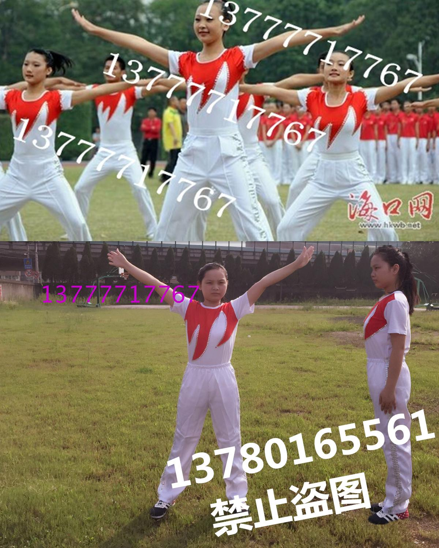 Небольшой студент широкий трансляция гимнастика одежда студент движение может конкуренция одежда ребенок группа гимнастика сильный и красивый гимнастика производительность одежда