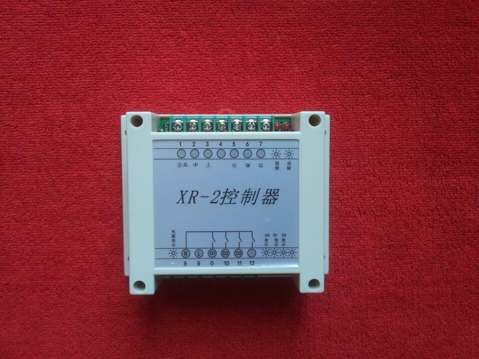 Выход XR-2 строка грязный насос контроль контролер ( один использовать с оборудование , платить для работа ) грязный вода модернизированный