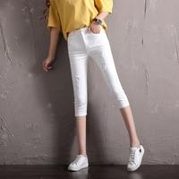 夏季新款破洞七分牛仔裤女弹力显瘦小脚裤高腰大码白色牛仔七分裤