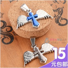 Han edition of 4127 men and women swallow the cross pendant necklace personality lovers necklace pendant 1688 wholesale