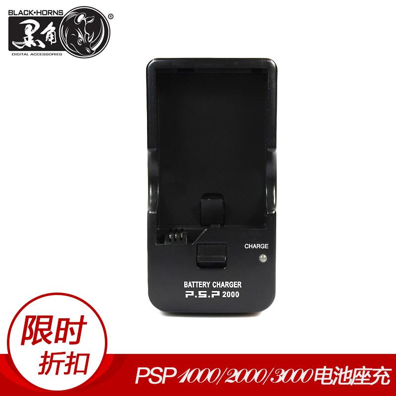PSP аккумулятор зарядное устройство PSP3000 батарея зарядное устройство PSP2000 аккумулятор путешествие заряжать портативный заряжать монтаж