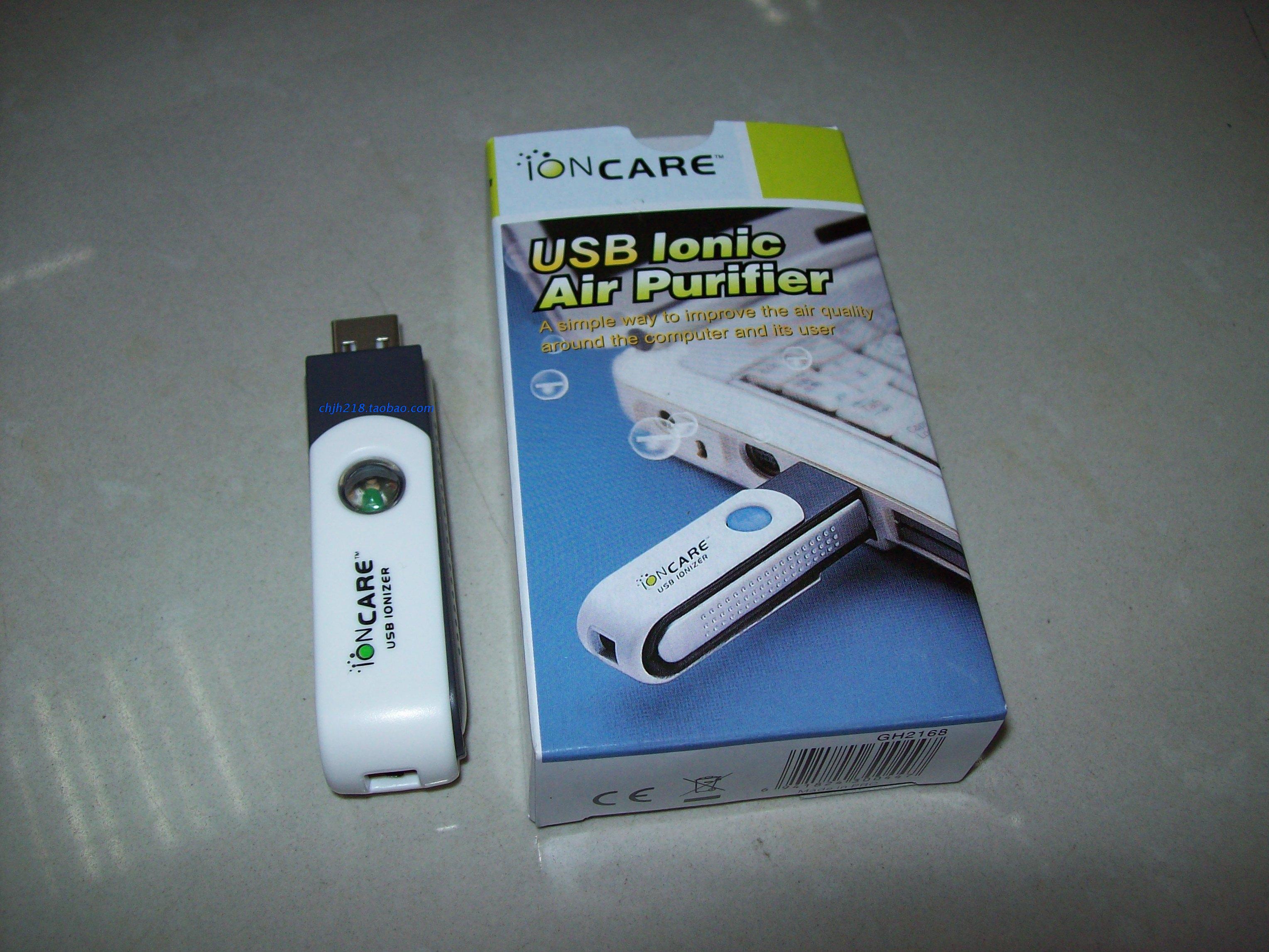 Тополь Вэй кун - наряд пшеница отличный продукт -USB кислород бар кроме дым , запах анион очистка воздуха электро мозг кислород бар