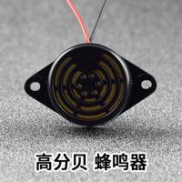 Sheng торжествующий заумный множество моллюск сигнализация SFM-27 новости кольцо устройство DC 3-24V непрерывный звук сигнал устройство динамик 12v