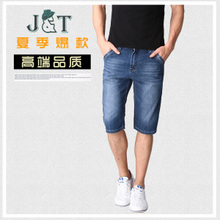 Men denim shorts in summer Urban fashion thin breeches Leisure straight five minutes of pants pants men's trousers