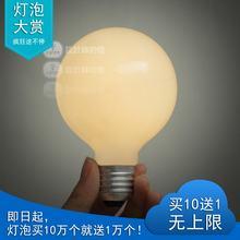 Лампочки, светодиоды > Лампы накаливания.