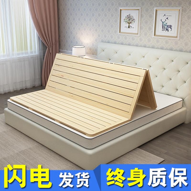Доска матрас жесткий доска дерево одноместный человек экономического типа кровать совет 1.8 метр 1.5 метр 1.2 жесткий нары подушка ремень