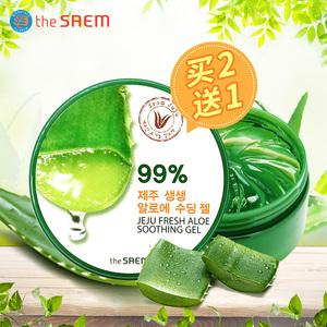 the SAEM/得鲜韩国济州岛99%芦荟胶补水保湿滋润祛痘淡印面霜正品