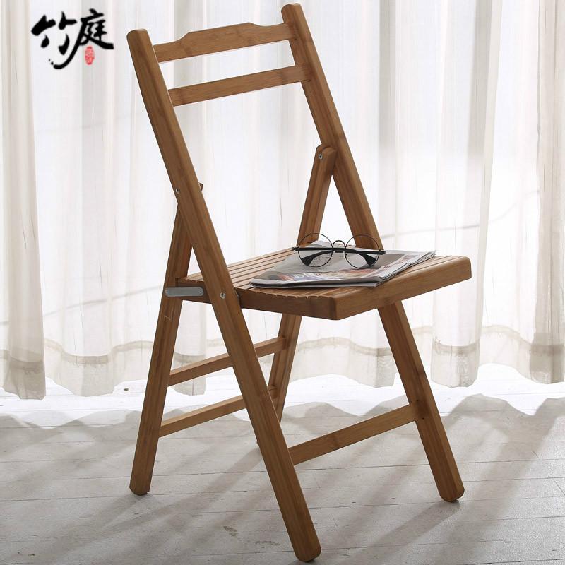 竹庭楠竹折疊椅子便攜式竹椅子椅凳釣魚椅折疊靠背椅 椅辦公椅