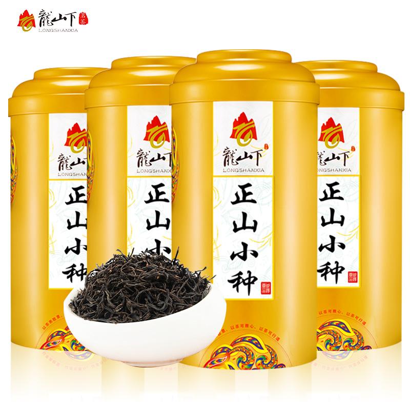 正山小種紅茶茶葉200g 2016新茶武夷山桐木關 罐裝 茶