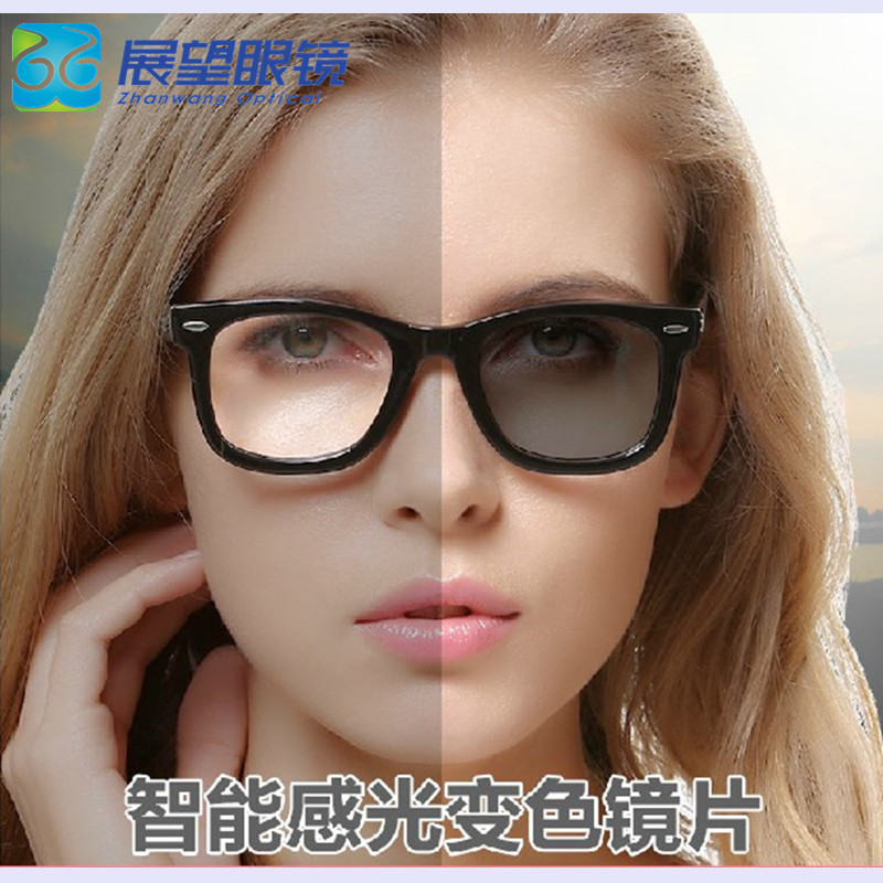 Fast film discoloration of ultrathin color changing aspherical resin lens for myopia lens