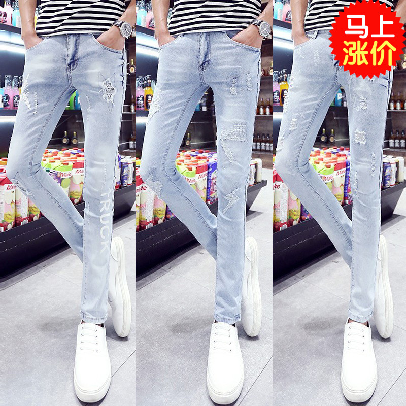 Small leg jeans mens slim pants Korean elastic tight mens pants light color scratched hole fashion small size 27