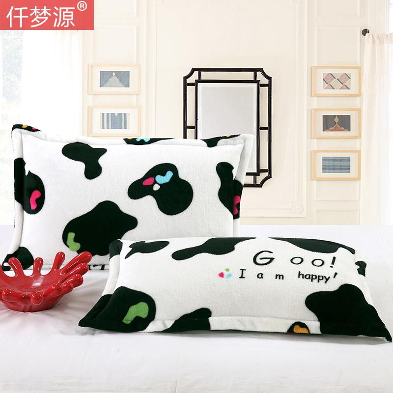 珊瑚絨枕套加厚法萊絨枕套單雙人枕皮信封枕皮法蘭絨學生加絨枕套
